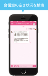 SMART Message BOT 活用事例