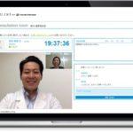 ダイエット・健康管理サービス【Karada Manager】が オンライン健康相談サービス『first call』と連携<br><b>~会員向けにチャットやテレビ電話で医師に直接相談できるサービスを提供開始~ </b>