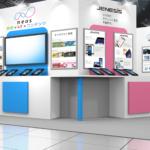 <b>教育分野における日本最大の専門展</b><br>教育ITソリューションEXPOにネオスが初出展<br>~最先端技術と学習メソッドを掛け合わせた学習・知育アプリを多数展示~