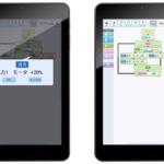 <b>~お知らせ~</b><br>グループ会社のジェネシスHDがロボットプログラミングタブレットの製造・提供を開始いたしました。