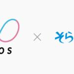 Web 接客ソリューション【OK SKY】を提供する空色と業務提携<br>AI を活用した新しいチャット接客システムを共同で提供開始<br><b>~画像認識 AI とボット技術、チャットシステムの融合により、新たな接客スタイルを実現~</b>