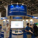 <b>スマートフォンやモバイルに関するソリューション・サービスの日本最大級の専門展</b><br>第6回モバイル活用展【秋】にネオスが初出展!<br>~法人向けソリューションから二大主力サービスを紹介~