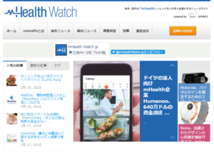 mhealthwatch