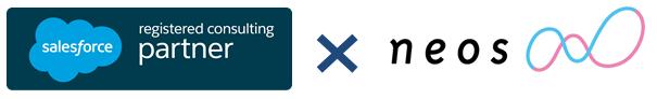 Salesforceコンサルティングパートナー