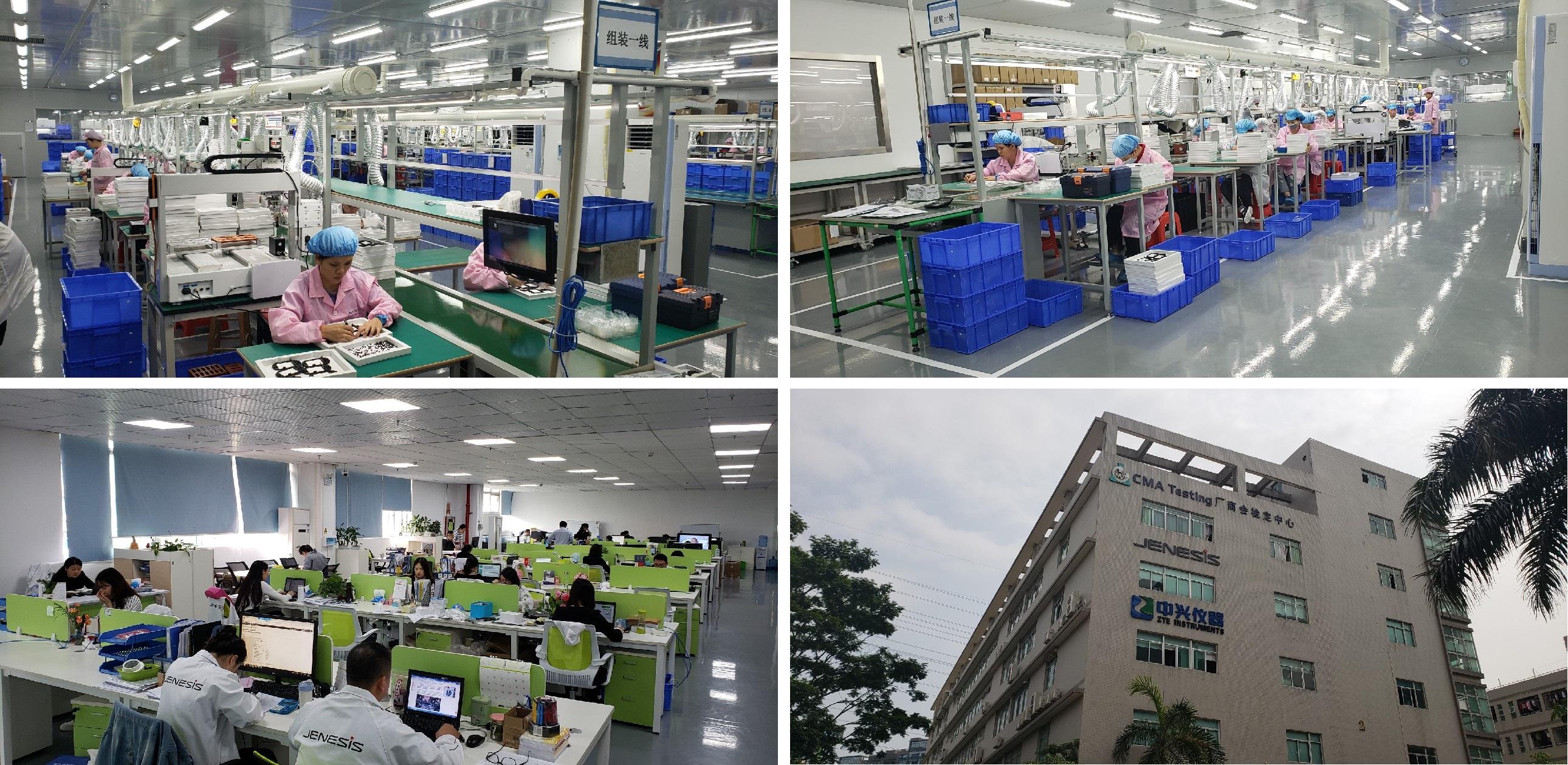 ジェネシス深圳工場
