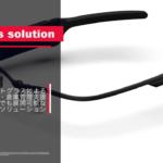 【JNS DXソリューション】Case01:ARグラスソリューション