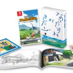 <b>Nintendo Switchソフト</b><br>【クレヨンしんちゃん『オラと博士の夏休み』〜おわらない七日間の旅〜】2021年7月15日(木)発売決定!<br>~数量限定でプレミアムパッケージも発売~