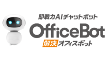 OfficeBOT